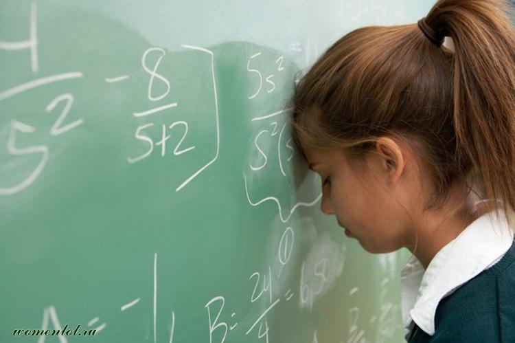 Как победить боязнь математики