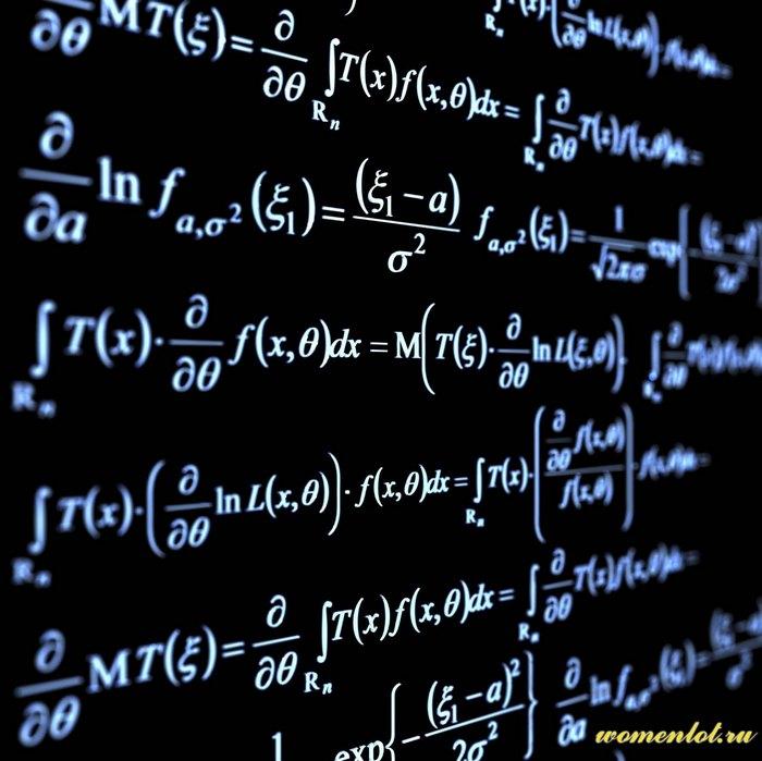 Как победить стах математики