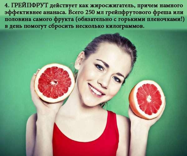 zhiroszhigateli_4