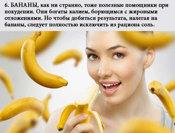 zhiroszhigateli_6